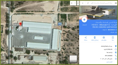 Update the image of the company's website on Google Maps
