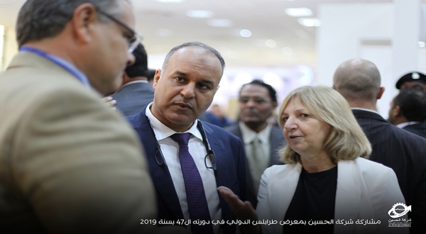 French Ambassador in Libya, Beatrice Dahlen and the Minister of Economy and Industry in Libya Ali al-Misawi  in HEISCO