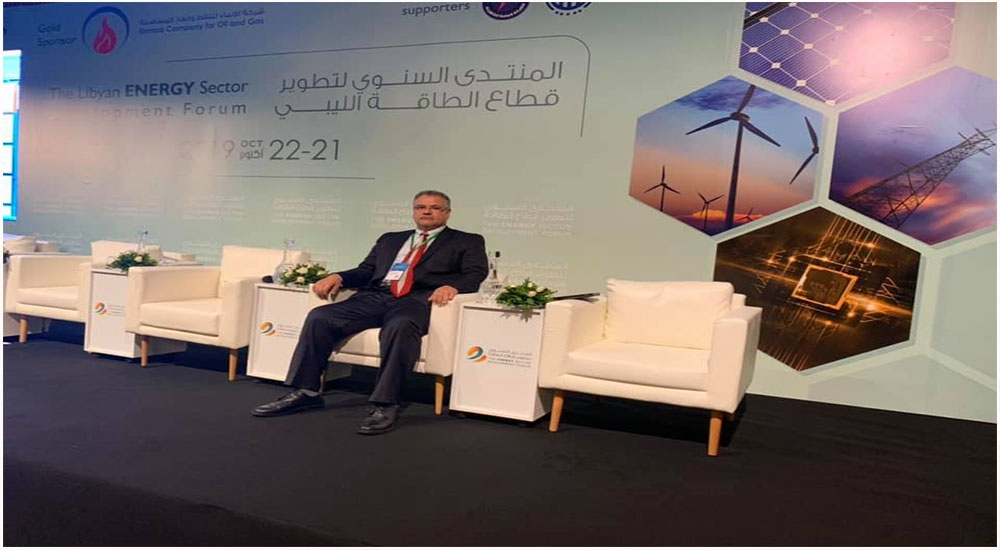 The Libyan energy sector development Forum